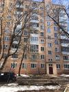 3х комнатная квартира в Москве