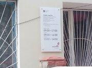 Участок под ПМЖ по минимальной цене, 315000 руб.