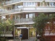 Продажа квартиры, м. Тверская, Москва